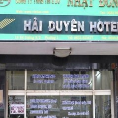Hai Duyen Hotel Далат парковка