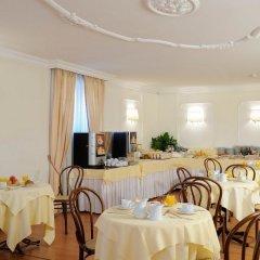 Hotel Torino питание