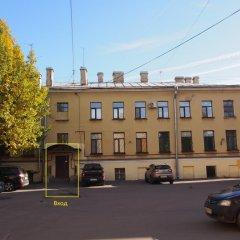 Hostel Moroshka парковка
