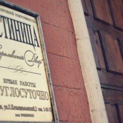 Гостиница Korolevsky Dvor в Гусеве отзывы, цены и фото номеров - забронировать гостиницу Korolevsky Dvor онлайн Гусев городской автобус