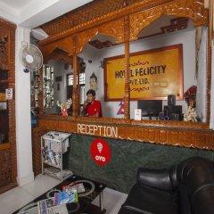 Отель OYO 175 Hotel Felicity Непал, Катманду - отзывы, цены и фото номеров - забронировать отель OYO 175 Hotel Felicity онлайн интерьер отеля фото 3