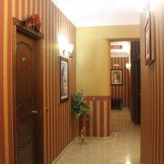 Ninfa Hotel Куальяно спа