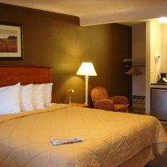 Отель Valueinn Motel комната для гостей фото 2