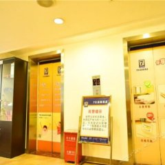 Отель 7 Days Inn Chunxi Pedestrian Street интерьер отеля