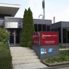 Отель Bastion Amsterdam Centrum Noord Hotel Нидерланды, Амстердам - 3 отзыва об отеле, цены и фото номеров - забронировать отель Bastion Amsterdam Centrum Noord Hotel онлайн банкомат