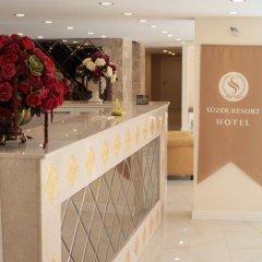 Süzer Resort Hotel Турция, Силифке - отзывы, цены и фото номеров - забронировать отель Süzer Resort Hotel онлайн интерьер отеля фото 3