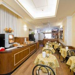 Отель Marco Polo Италия, Рим - 4 отзыва об отеле, цены и фото номеров - забронировать отель Marco Polo онлайн питание
