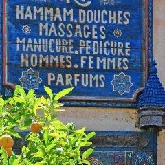Отель Le Jardin Des Biehn Марокко, Фес - отзывы, цены и фото номеров - забронировать отель Le Jardin Des Biehn онлайн фото 6