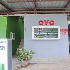 Отель OYO 1075 The View at Naiyang Таиланд, Патонг - отзывы, цены и фото номеров - забронировать отель OYO 1075 The View at Naiyang онлайн фото 5