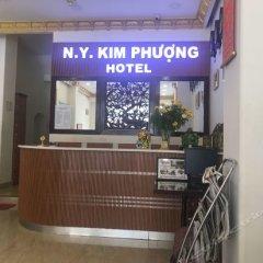 N.Y Kim Phuong Hotel бассейн