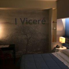 Отель Mare Nostrum Petit Hôtel Поццалло бассейн