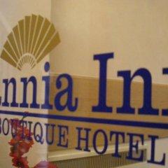 Britannia Inn Hotel Лондон развлечения