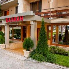 Отель Balkan Болгария, Правец - отзывы, цены и фото номеров - забронировать отель Balkan онлайн фото 6