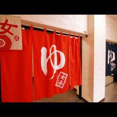 Hotel Kosho Umeyashiki Annex Никко развлечения