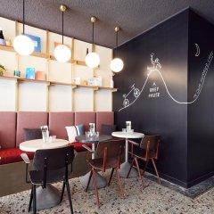 Отель Cujas Pantheon Франция, Париж - отзывы, цены и фото номеров - забронировать отель Cujas Pantheon онлайн развлечения