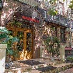Гостиница Новокосино в Балашихе - забронировать гостиницу Новокосино, цены и фото номеров Балашиха фото 2