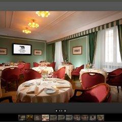 Отель Victoria Италия, Рим - 3 отзыва об отеле, цены и фото номеров - забронировать отель Victoria онлайн помещение для мероприятий фото 2