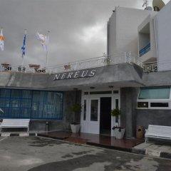 Nereus Hotel парковка