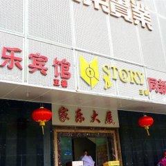 Отель Jiale Hotel Китай, Шэньчжэнь - отзывы, цены и фото номеров - забронировать отель Jiale Hotel онлайн вид на фасад