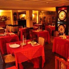 Kitapevi Hotel Турция, Бурса - отзывы, цены и фото номеров - забронировать отель Kitapevi Hotel онлайн питание фото 2