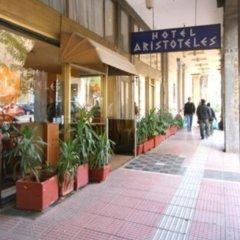 Aristoteles Hotel фото 13