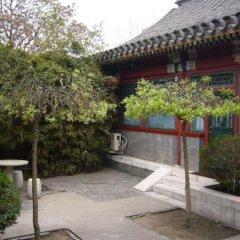 Отель Lu Song Yuan Китай, Пекин - отзывы, цены и фото номеров - забронировать отель Lu Song Yuan онлайн фото 15
