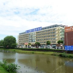 Отель Home Inn (Shanghai Pudong International Airport Free Trade Zone) Китай, Шанхай - отзывы, цены и фото номеров - забронировать отель Home Inn (Shanghai Pudong International Airport Free Trade Zone) онлайн приотельная территория