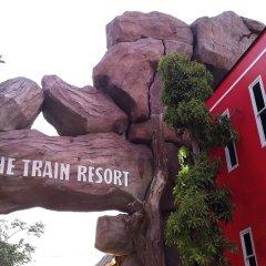 Отель The Train Resort фото 10