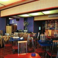 Гостиница Максима Заря гостиничный бар