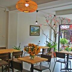 Sapa Aroma Hotel гостиничный бар
