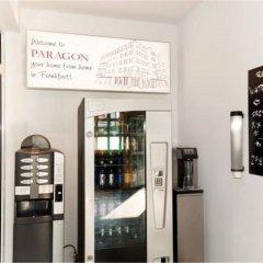 Отель Paragon Apartments Германия, Франкфурт-на-Майне - отзывы, цены и фото номеров - забронировать отель Paragon Apartments онлайн фото 13