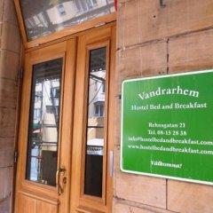 Hostel Bed & Breakfast Стокгольм