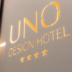 Гостиница УНО Украина, Одесса - 1 отзыв об отеле, цены и фото номеров - забронировать гостиницу УНО онлайн фото 10