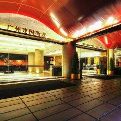 Jianguo Hotel Guangzhou интерьер отеля