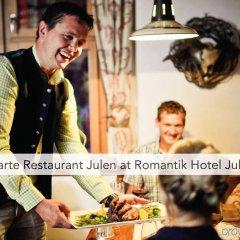 Отель Daniela Швейцария, Церматт - отзывы, цены и фото номеров - забронировать отель Daniela онлайн с домашними животными