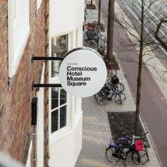Отель Conscious Hotel Museum Square Нидерланды, Амстердам - 10 отзывов об отеле, цены и фото номеров - забронировать отель Conscious Hotel Museum Square онлайн фото 8