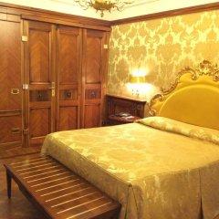 Отель Bellevue & Canaletto Suites Италия, Венеция - отзывы, цены и фото номеров - забронировать отель Bellevue & Canaletto Suites онлайн комната для гостей