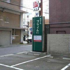 Отель Prime Toyama Тояма парковка