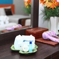 Отель Metro Resort Pratunam Бангкок удобства в номере фото 2
