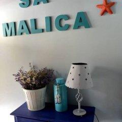 Отель Hostal Restaurant Sa Malica Бланес удобства в номере