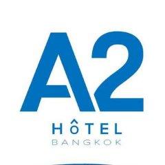 Отель Avana Bangkok Таиланд, Бангкок - отзывы, цены и фото номеров - забронировать отель Avana Bangkok онлайн с домашними животными