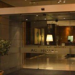 AC Hotel by Marriott Guadalajara, Spain фото 13