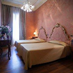 Hotel Turner комната для гостей