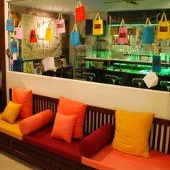 Athome Hotel @Nanai 8 гостиничный бар