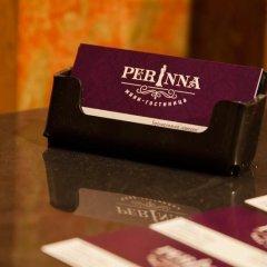 Мини-отель Перина Инн на Белорусской Москва интерьер отеля фото 3