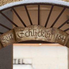 Отель Schlicker - Zum Goldenen Löwen Мюнхен сауна