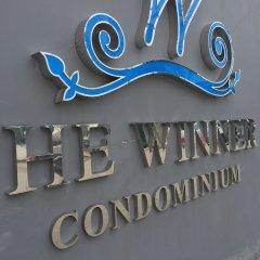 Отель The Winner Condo - 703 By Axiom Паттайя фитнесс-зал