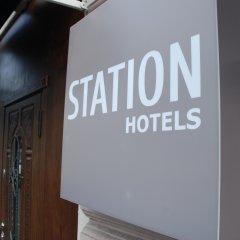 Гостиница Станция Z12 интерьер отеля фото 4