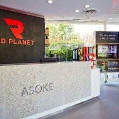 Отель Red Planet Bangkok Asoke банкомат