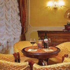 Отель Salus Terme Италия, Абано-Терме - отзывы, цены и фото номеров - забронировать отель Salus Terme онлайн фото 6